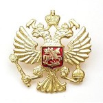 Russian Army Double Eagle Hat Badge
