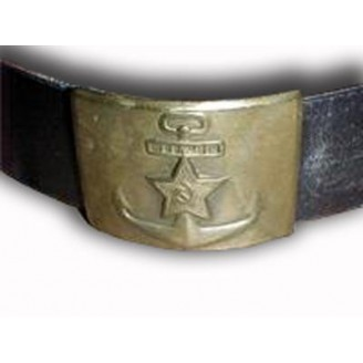 Vintage Soviet Navy Leather Belt and Buckle
