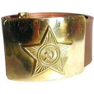 Soviet Red Army belt and buckle