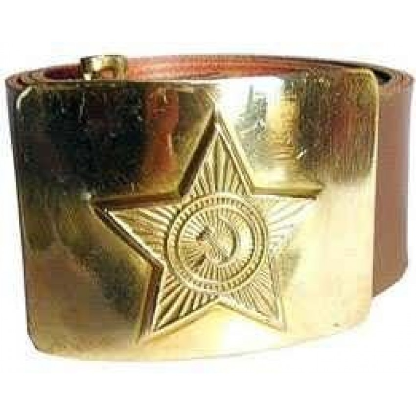 Soviet Officer Belt Soviet Red Army Belt And