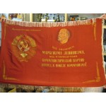 USSR / CCCP FLAG BANNER Soviet Russian LENIN - 15 republics, UNIQUE!!!