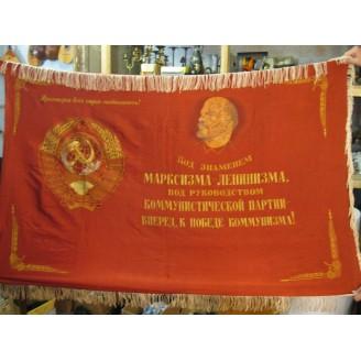 USSR / CCCP FLAG BANNER Soviet Russian LENIN - 15 republics, UNIQUE!!!