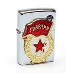 Zippo style Lighter - National Guard, USSR/CCCP