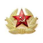 Soviet Red Army Military Hat Badge, Cockade