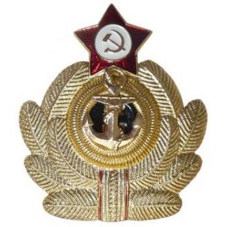 Soviet Navy Officer Hat Badge
